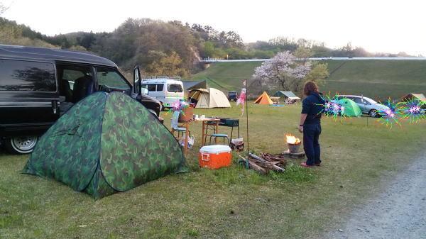 2017年5月3日(水)牛のダムキャンプ場で一泊①