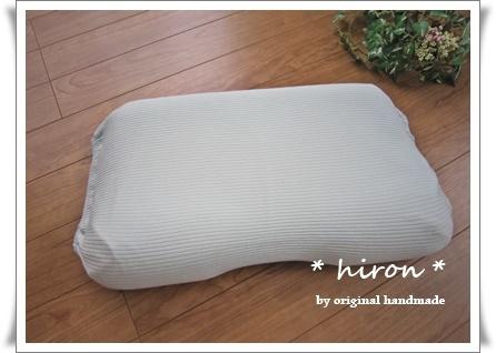 枕カバー01