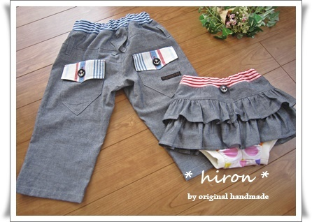 パンツ&スカート01