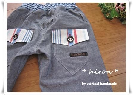 パンツ&スカート02