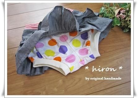 パンツ&スカート05