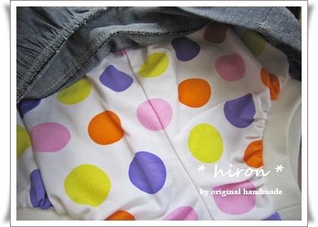 パンツ&スカート06