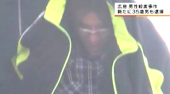 藤本康弘容疑者(35)