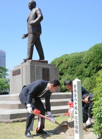 宏池会60周年 岸田文雄