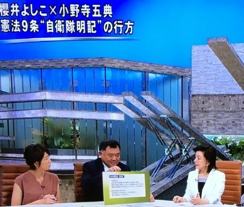 BSフジ プライムニュース