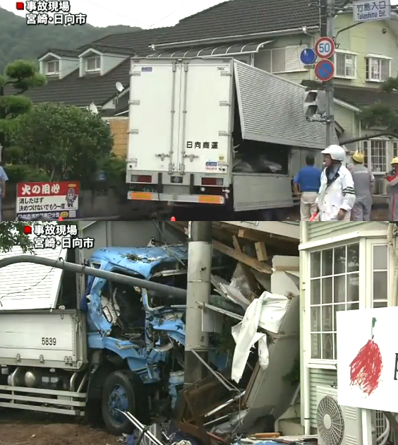 宮崎県日向市事故1