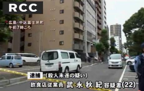 中区富士見町 殺人未遂