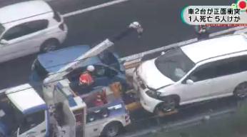 廿日市市 自動車事故