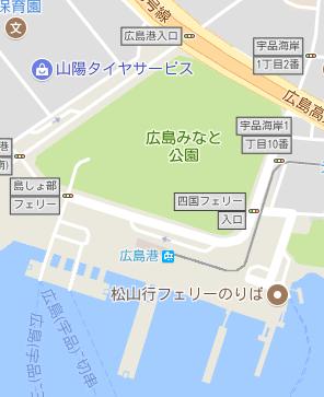 広島港 広島みなと公園