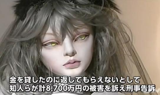 岡山 生き人形