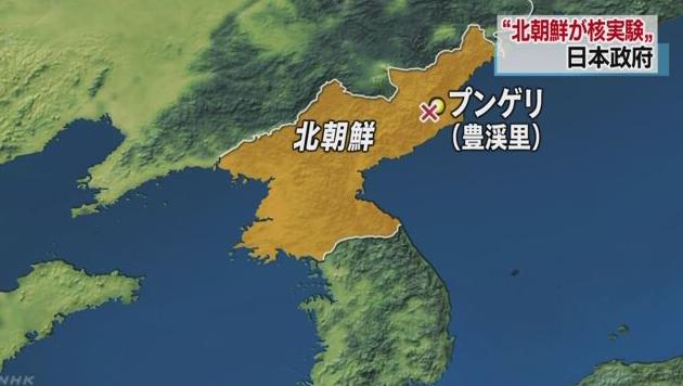 北朝鮮 核実験
