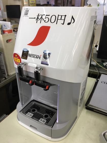 アイスコーヒーマシーン 縮小