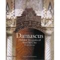 Damascus00Keenan.jpg
