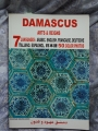 Damascus98Mouselmani.jpg
