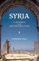 syriaArchi94Ball.jpg