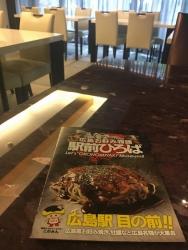 菊の屋朝ごはん (4)