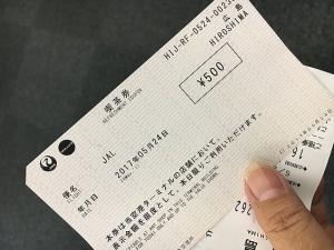 20170524広島駅から空港 (5)