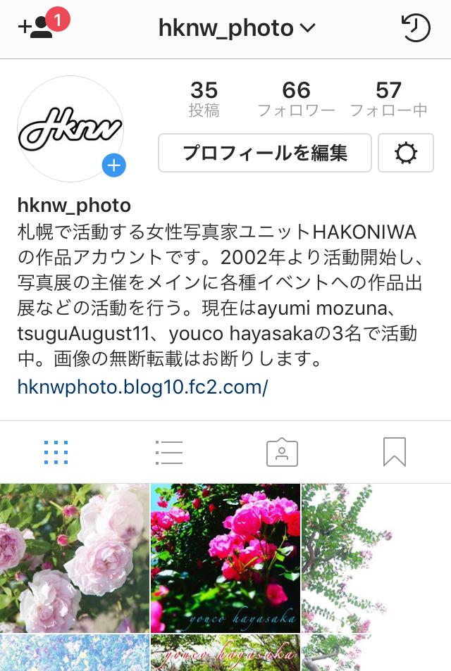 IMG_7742.jpg