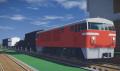 DD54 (2)