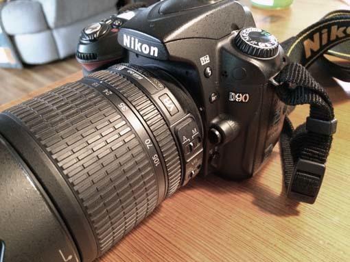 Nikon D90 Aug 11 2017