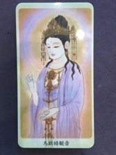 神様カードIMG_1272 (002)