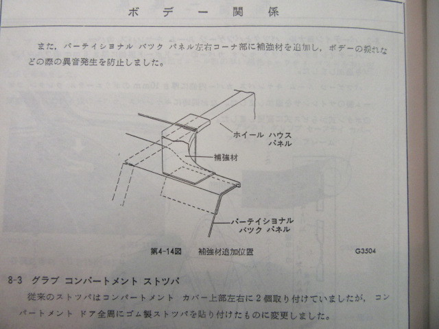 IMG_0019up.jpg