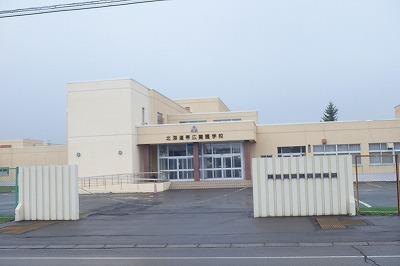 帯広養護学校1605 (4)