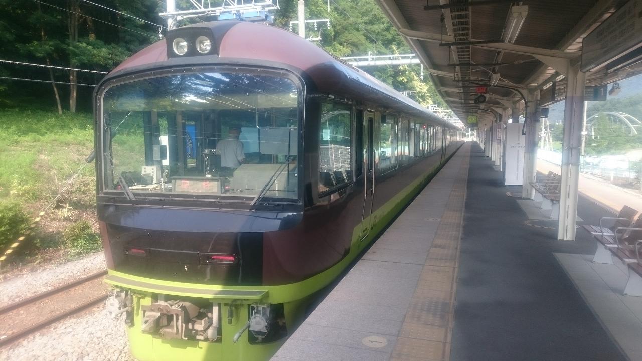 yamadori1