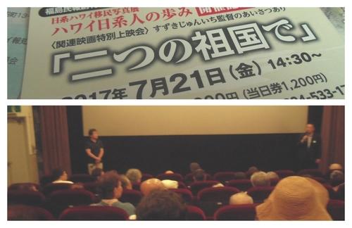 21日・映画