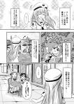 tasogareno_sinnguru_004.jpg