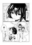 tasogareno_sinnguru_007.jpg