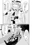 tasogareno_sinnguru_021.jpg