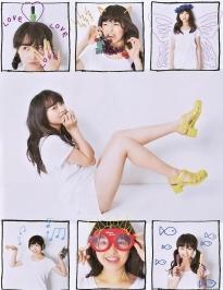 mukaichi_mion_g007.jpg