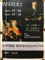 ot_live