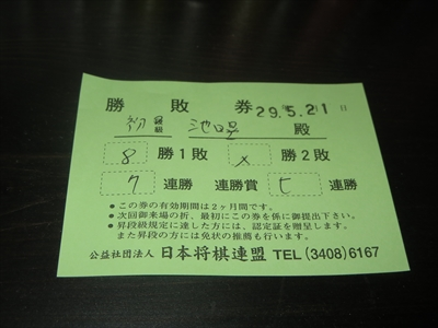 IMG_0127_R_20170521215143a0c.jpg