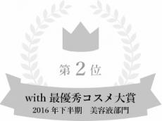 ハイドロ限定2017.9-3