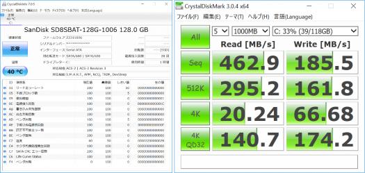 CrystalDiskMark_128GB SSD_仕様_ベンチマーク