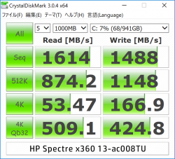 x360 13-ac008TU_CrystalDiskMark_1TB SSD_01r