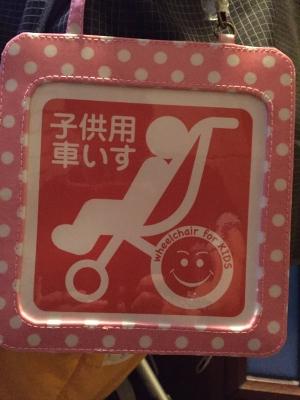 子供用車いす