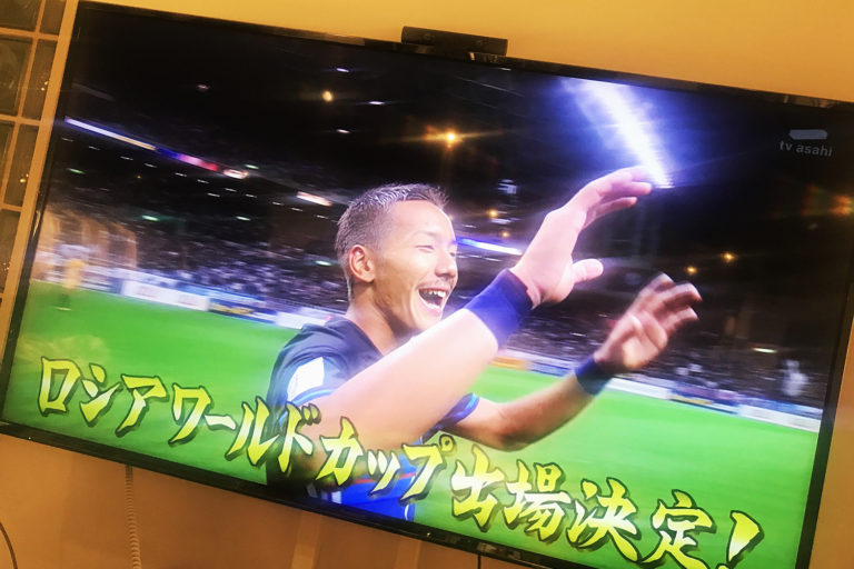 worldcup_170831-768x512.jpg