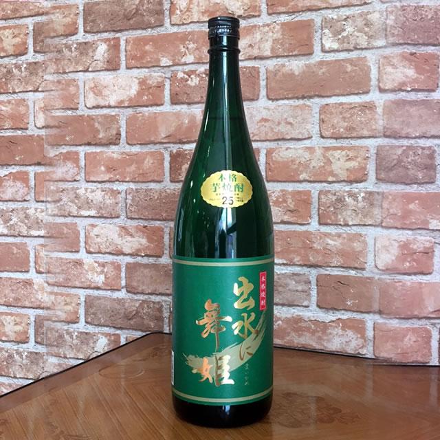 ◆出水に舞姫 1800ml (出水酒造)