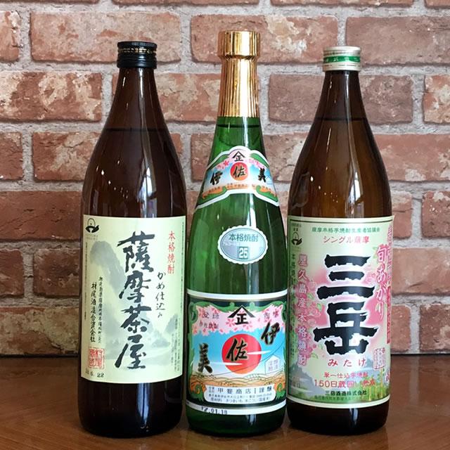 【薩摩茶屋・伊佐美・三岳 小瓶3本セット 4100円(税込)