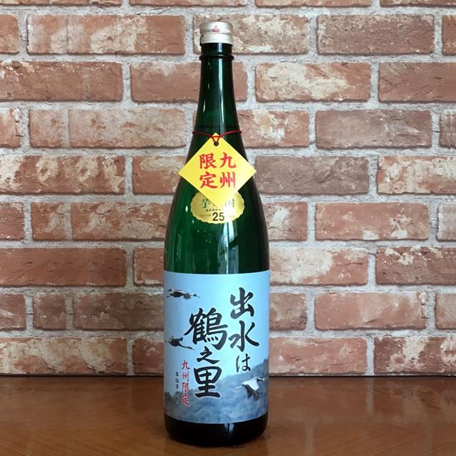 ◆出水は鶴の里 1800ml (出水酒造)