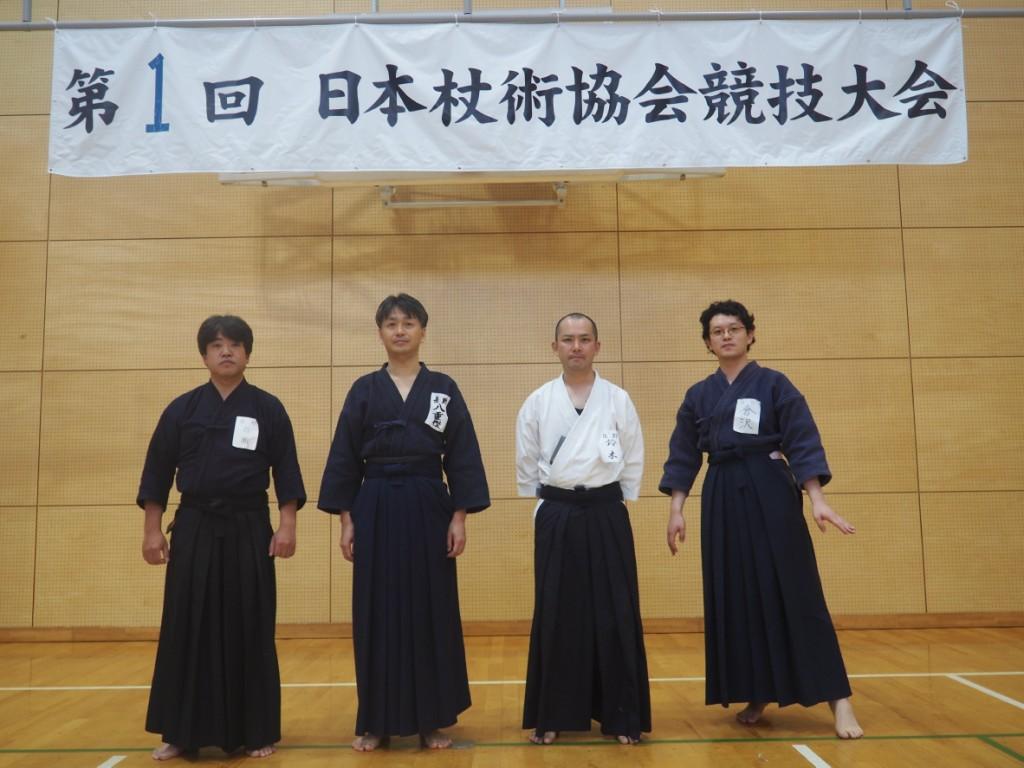 第1回日本杖術協会競技会_170731_0011