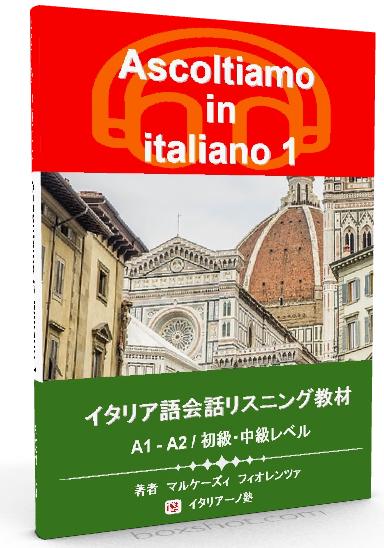 asco1_book3d