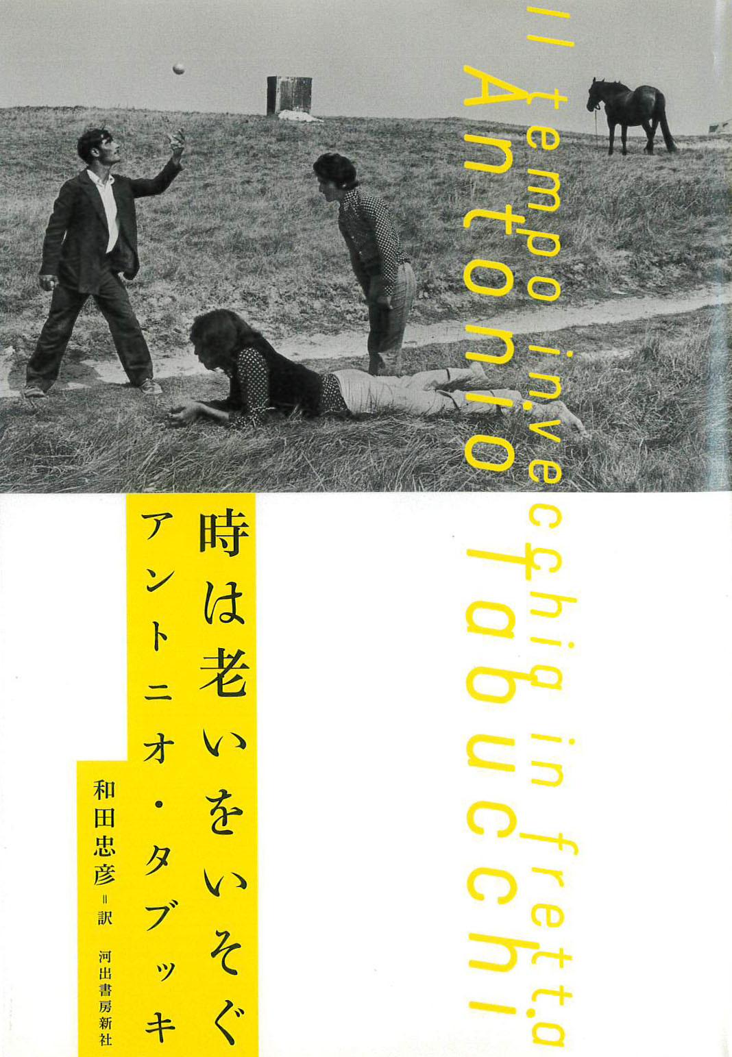 tabucchi.jpg