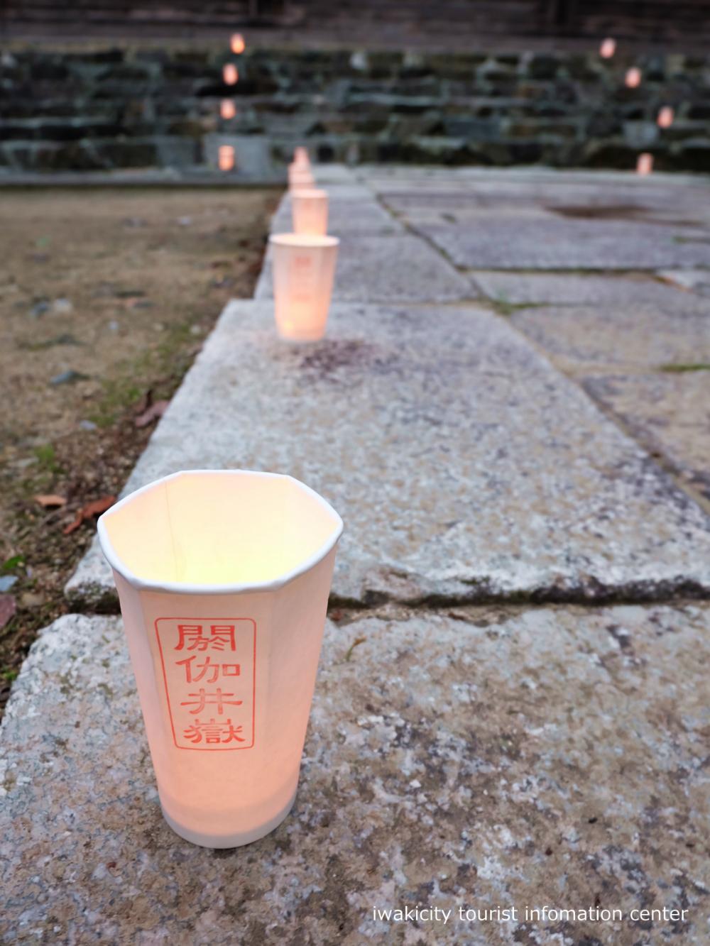赤井嶽常福寺夏大祭「柴燈大護摩」について [平成29年8月20日(日)更新]3