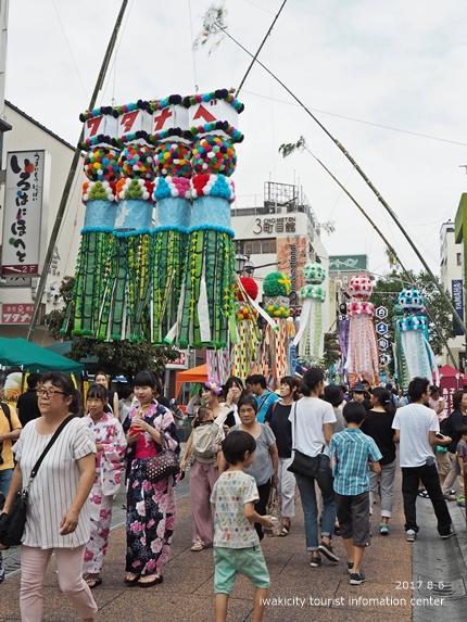 「平七夕まつり」本日より開催! [平成29年8月6日(日)更新]8