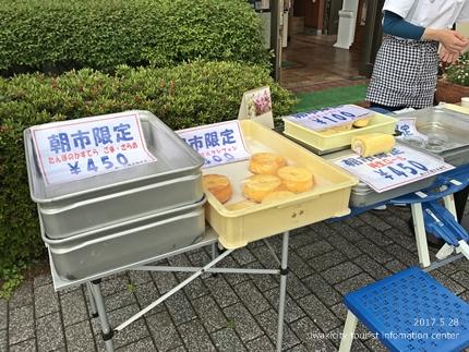 「ぷろばんす56朝市マルシェ」イベントリポート! [平成29年5月28日(日)更新]12