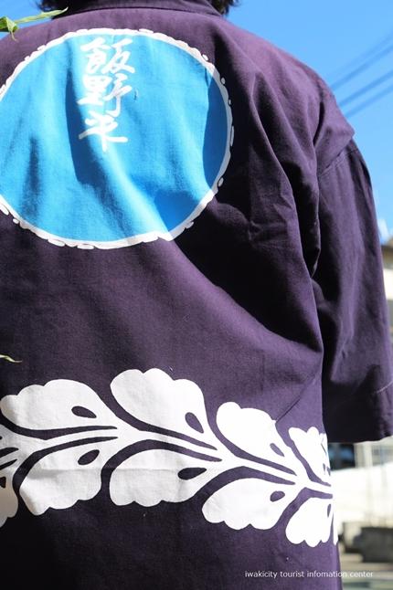 飯野八幡宮流鏑馬神事が執り行われました! [平成29年9月16日(土)更新]14